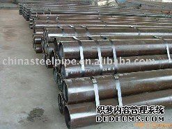 china Line Pipe API 5L manufacturing/supplier
