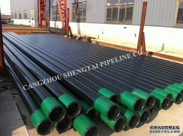 <strong> OCTG seamless steel pipe</strong>