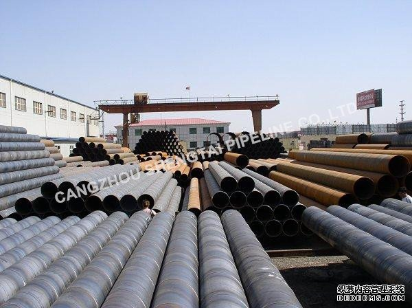 china SSAW spiral steel pipe manufacturing/supplier