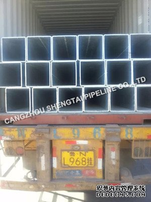 china JIS G3466 square steel pipe manufacturing/supplier