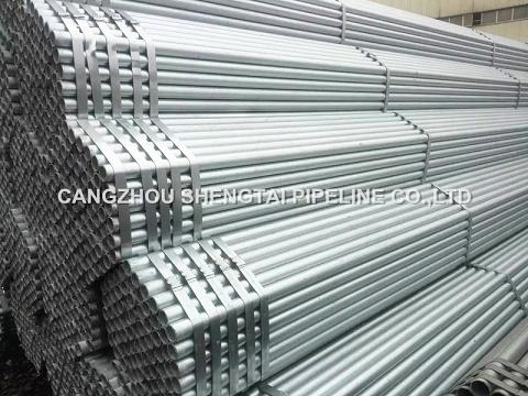 china High quality hot dip galvanized steel pipe manufacturing/supplier