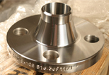 china wn flange manufacturing/supplier